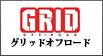 Grid Offroad