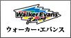 ウォーカー・エバンス